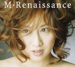 渡辺美里 CD【M・Renaissance〜エム・ルネサンス〜】