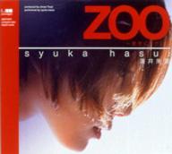 ZOO / 蓮井朱夏