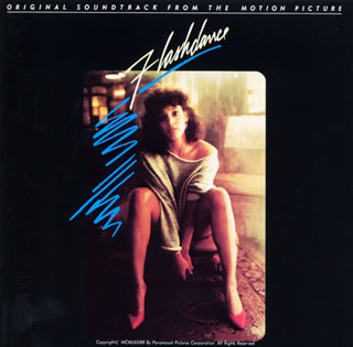 FLASHDANCE!