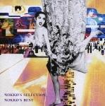 NOKKO'S SELECTION,NOKKO'S BEST
