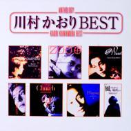 川村カオリ / Anthology川村かおりbest